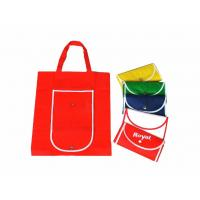 Buy cheap Special foldable ball shopping bag product