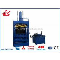Buy cheap High Efficiency Clothing Baler Vertical Baling Machine 45 Seconds Cycle Time product