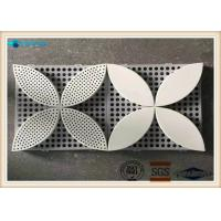 Buy cheap Light Weight Carved Custom Aluminum Plate 5052 Aluminum Plate For Partition product