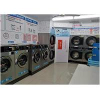 China Long Service Life Commercial Front Load Washing Machine , Commercial Washer Extractor on sale