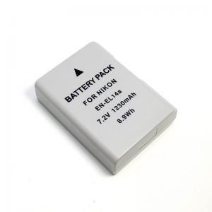 Buy cheap Sumsung 7.2V 1230mAh Custom Lithium Battery Packs product