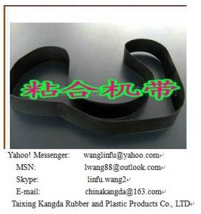 Buy cheap seamless fusing machine belt product