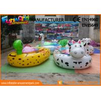 Buy cheap Cartoon Shape Animal Motored Inflatable Boat Toys , Adult Electric Bumper Boat product