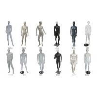 Buy cheap Jolly mannequins-Fashion abstract mannequins Collection from wholesalers