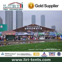 Buy cheap competitive price China celebration tent for octoberfest festival supplier product