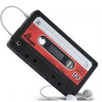 Buy cheap Silicon cell phone covers for Iphone4 silicone pretty case for Ipad, BlackBerry, Nokia HTC product
