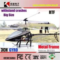 Buy cheap Big Size 3 Channel RC Helicopter product