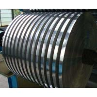 Buy cheap Customized Thin Aluminum Strips High Tensile Strength AA1050/ AA1060/ AA1070 product