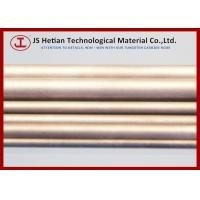 Buy cheap Ultrafine 0.4 μm Tungsten Carbide Rod 310mm, K05-K10 for making Carbide Drill Bits from Wholesalers