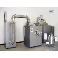Buy cheap High Efficiency Film Coating Machine , Automatic Tablet Coating Machine GMP Compliant product