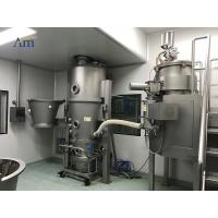 Buy cheap Solid Dosage Preparation Pharmaceutical Granulation Equipments / Granulation Line product