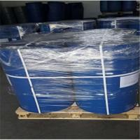 Buy cheap Silicone oil manufacturers/Diemethylsiloxane/Chemical Raw Material /PDMS/Polydimethylsiloxane/Chemical Auxiliary Agent product