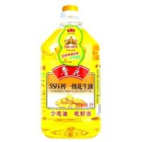 Buy cheap 5S squeeze a peanut oil product