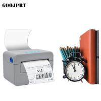 Buy cheap wholesale brand new thermal bar code QR code label printer high quality clothing from wholesalers