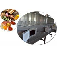 China Power Adjustable Industrial Microwave Dryer , Commercial Dehydrator Machine on sale