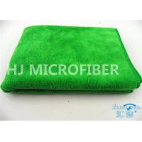 China Microfiber Warp-Knitted Car Cleaning Cloth Red / Blue , Car Wash Microfiber Towels on sale