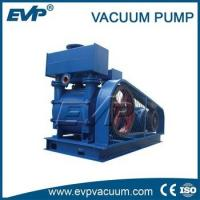 Quality 2BE3 Series Liquid ring vacuum pump for Aircraft wind tunnel test for sale