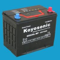 12v 75ah calcium silver sealed mf car battery 80d26lmf of koyosonic. Black Bedroom Furniture Sets. Home Design Ideas