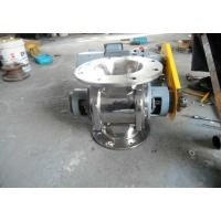Buy cheap Round Or Square Rotary Airlock Valve Casting Material  Reducing Motor product