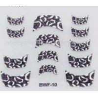 Buy cheap 2012 Yaoshun Stickers product