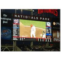 Buy cheap Pitch 16mm High Refresh Rate Outdoor LED Video Display for Sport Football product
