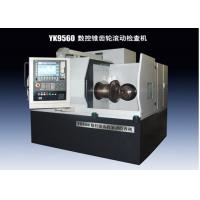 Buy cheap Bevel Gear Inspection Machine CNC Machining Center For Automobile Rear Axle Gear, Steady Transmission product