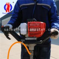 Buy cheap BXZ-1 Portable Backpack Core Drilling Rig Operated By One Pearson product