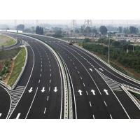 Buy cheap Road Reflective Glass Beads Semi-conductor and Plastic Tube product