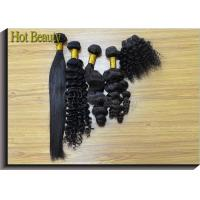 Buy cheap Peruvian Straight Human Remy Hair Weave Bundles Shedding Free Natural Color product