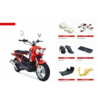 Buy cheap MT016, Motorcycle, Auto Cycle, Auto Bike, Motor, Auto Motor from wholesalers