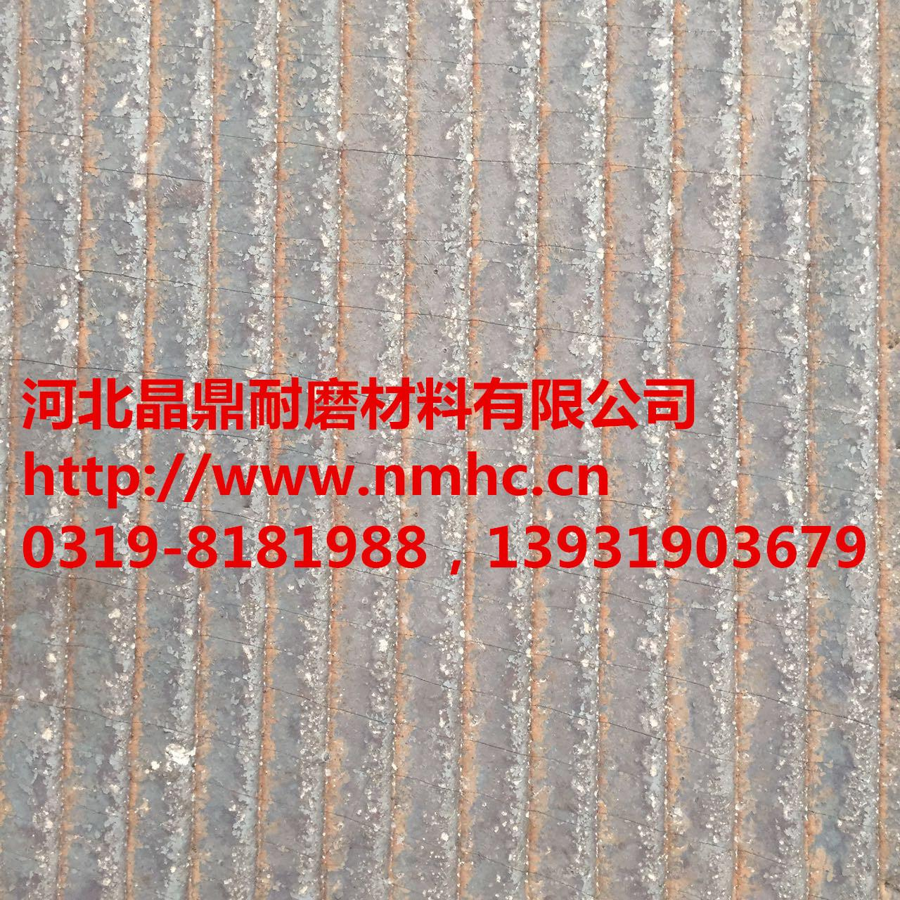 Buy cheap Direct factory produce wear plates / hardfacing bimetal steel plate from Wholesalers