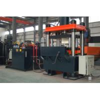 Buy cheap Angle notching machine QJ200 for steel tower product