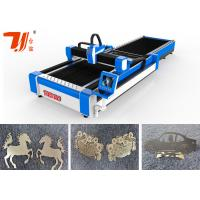 Buy cheap IP54 3 Axis Laser Metal Cutting Machinery Fiber Laser Source 380V 50/60 Hz product