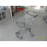 Buy cheap 40L Supermarket Shopping Trolley easy to used in Free duty shop 731x515x1002mm product