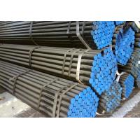EN10216-2 P195GH / P235GH / P265GH Seamless Steel Tubes For Low Pressure Boiler