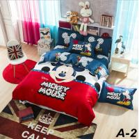 Buy cheap Kids 4-pc Bedding set, 15 Beautiful Styles from Wholesalers
