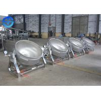 Buy cheap Easy Operation Electric Jacketed Kettle / Double Jacketed Kettle For Jam product