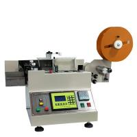 Quality 110-220V English System Automatic Ultra-high-speed Color Trace Position Label for sale