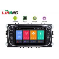 Buy cheap Android 8.1 Ford Expedition Dvd Player With GPS Navigation Multimedia Radio Stereo product