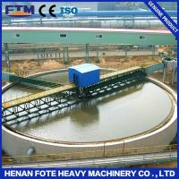 Buy cheap Gold Hematite Concentrator Plant Iron Ore Dry Concentration Equipment from wholesalers