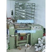 Buy cheap top quality yarn thread winding machine exporter China Tellsing for pp,terylane,nylon product
