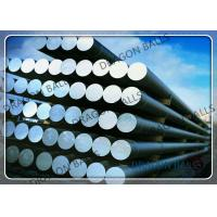 Buy cheap Industrial Round Steel Rod High Reliability With CE / ISO Certification product