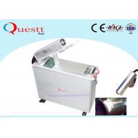 China White 100 W Laser Rust Removal Machine With Handheld laser Gun , Laser Paint Removal Machine on sale