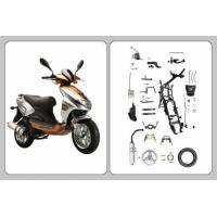 Buy cheap Scooter Frame Parts HT125T-21 product