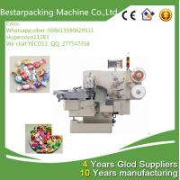 China Double twist candy packaging machine on sale