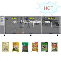 EM-180Z Automatic packaging machine
