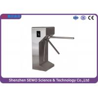 Buy cheap Vertical Fully -automatic Passage Tripod Turnstile Gate for Indoor and Outdoor from Wholesalers