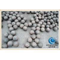 Buy cheap HRC 58-64 High Hardness B2 Steel Grinding Balls For Mining and Mine Mill product