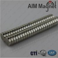 Buy cheap N52 Disc Strong 12.7x6.35mm Neodymium magnets product