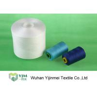 China Ne 50s /2/3 Z Twist Polyester Spun Yarn , High Tenacity Polyester Sewing Thread on sale